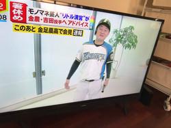 リトル清宮 テレビ_190122_0018
