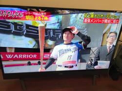 リトル清宮 テレビ_190122_0003