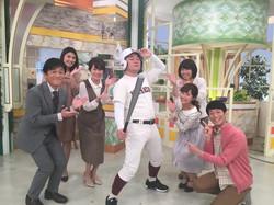 リトル清宮 テレビ_190122_0005