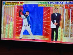 リトル清宮 テレビ_190122_0026