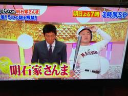 リトル清宮 テレビ_190122_0034