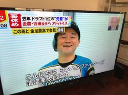 リトル清宮 テレビ_190122_0014