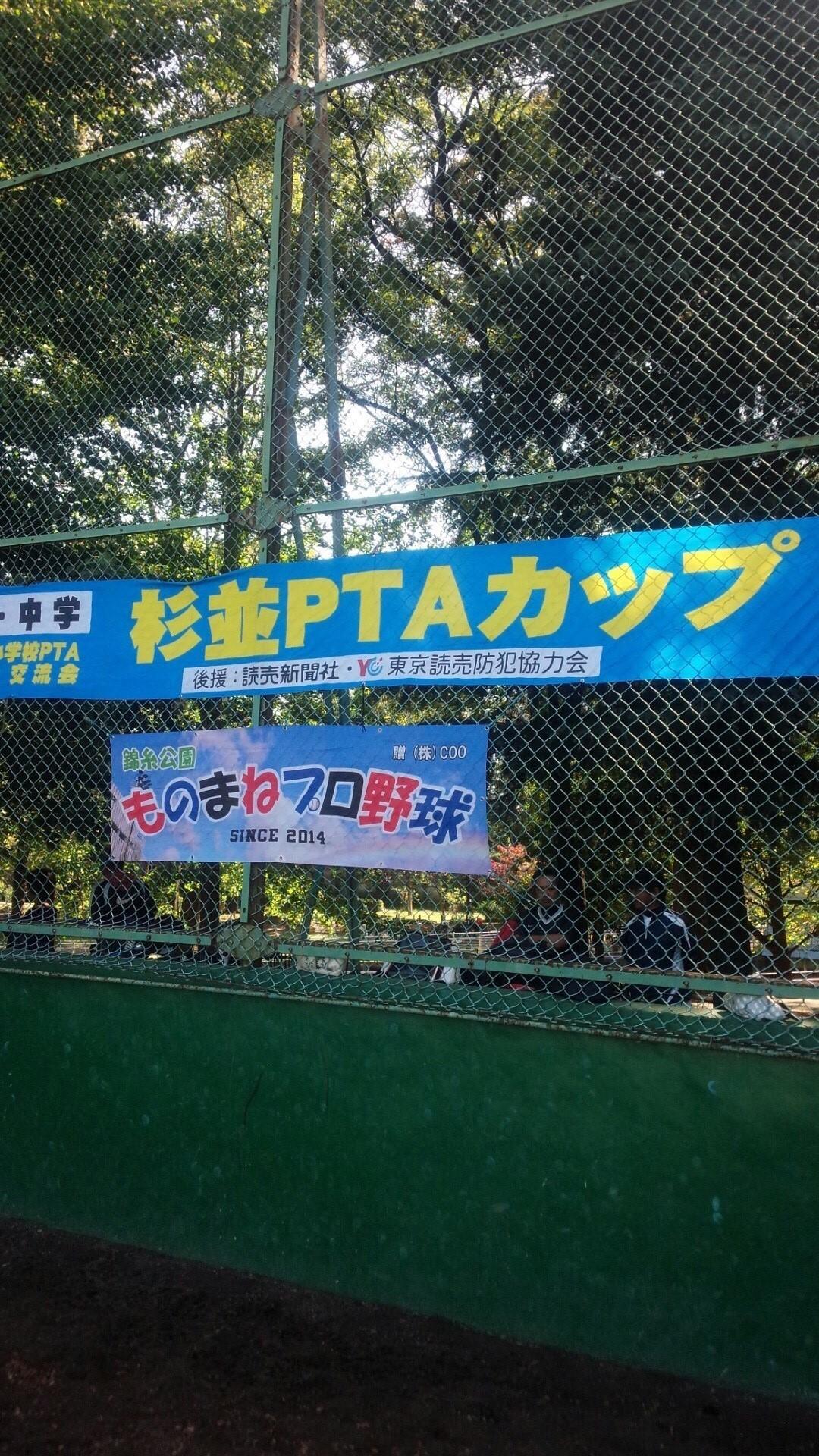 リトル清宮 少年野球イベント_190122_0011
