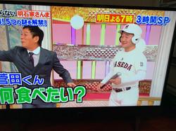 リトル清宮 テレビ_190122_0030