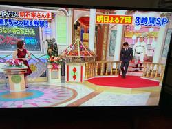 リトル清宮 テレビ_190122_0031