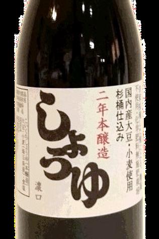 二年醸造醤油醸造(500ml)