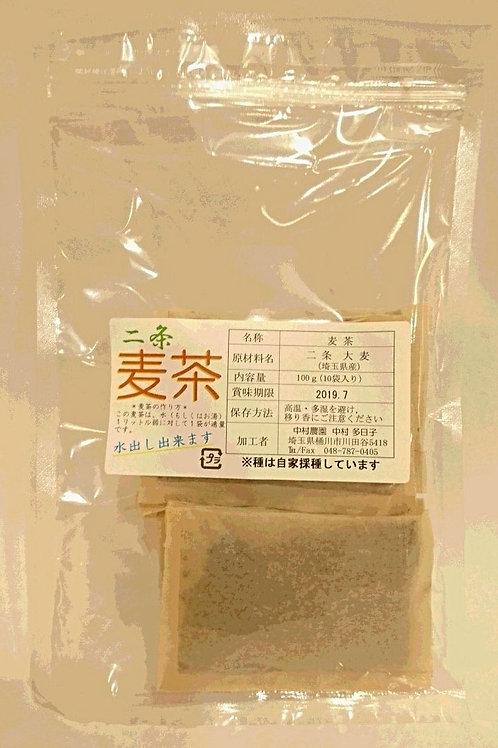 二条麦茶(ティーパックタイプ)100g