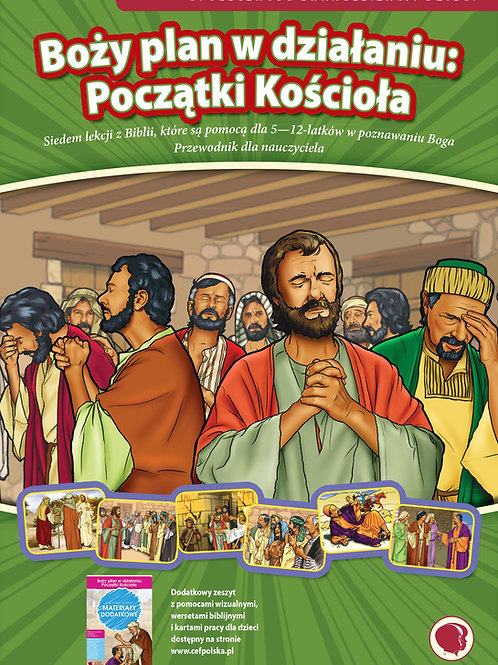 Boży plan w działaniu: Początki Kościoła