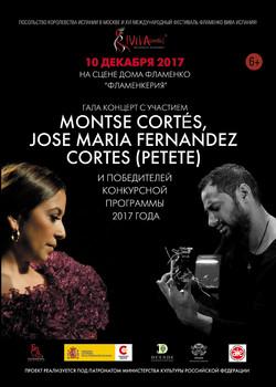 MONTSE CORTES_А3