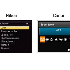 Настройка баланса белого (ББ) на цифровом фотоаппарате в условиях студийной съемки