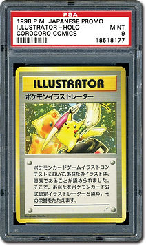 1998-PM-Japanese-Promo-Illustrator-Holo-