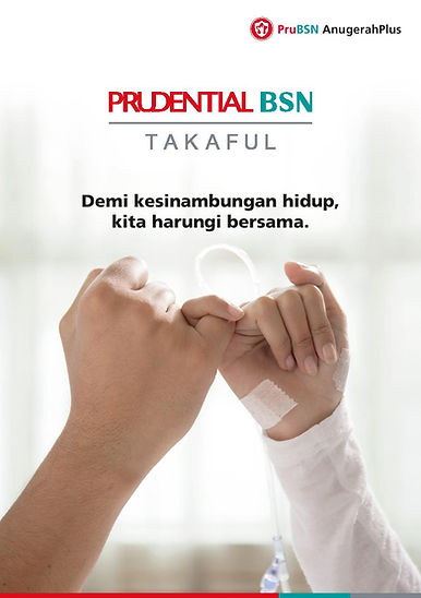 Front Page PruBSN AnugerahPlus_Brochure(