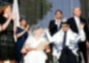 jonathan-cohen-wedding.jpg