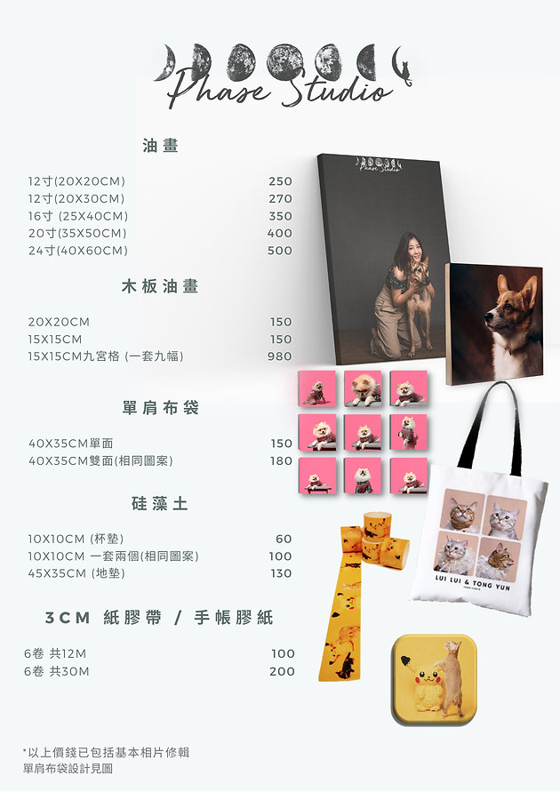 final-prints-price.jpg