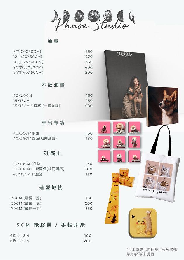 printing-price-1.jpg
