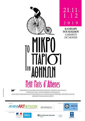 MIKROPARISI2019_FLYER ZAPPEIO_final-A.jp