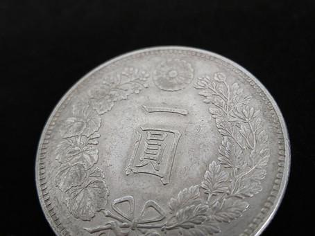 【古銭】一圓銀貨