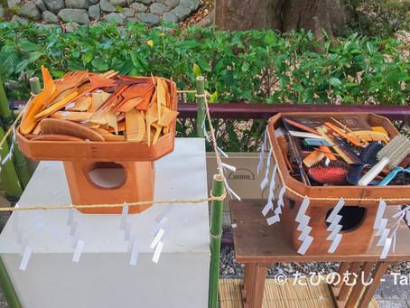 櫛まつり/Kushi Matsuri (Memorial Service for Hair Combs)