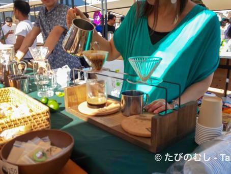 京都のコーヒー文化/Kyotoites Love Coffee
