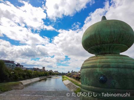 三条大橋と秋の空/Autumn Sky from Sanjo Bridge