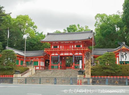 八坂神社と祇園祭/Yasaka Shrine and Gion-matsuri