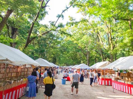 下鴨納涼古本まつり/Secondhand Book Fair at Shimogamo Shrine
