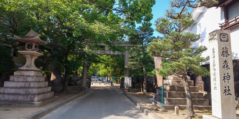 藤森神社/Fujinomori Shrine