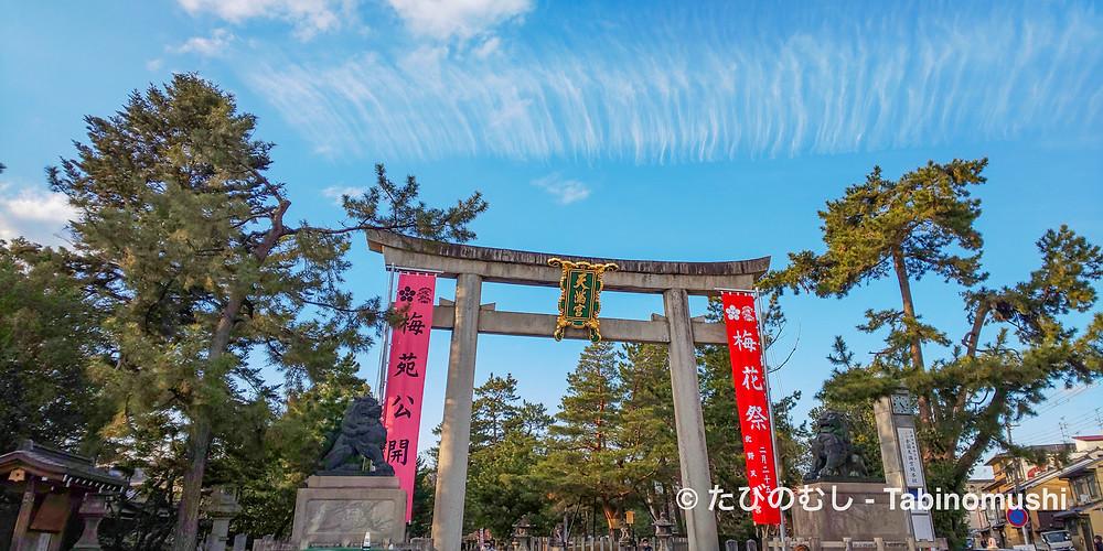 北野天満宮/Kitano-tenmangu Shrine
