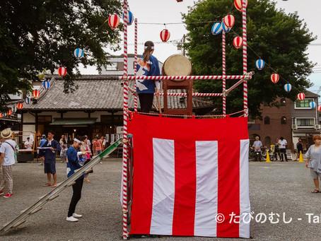 佛光寺の盆踊り/Bon-odori dance at Bukkouji Temple