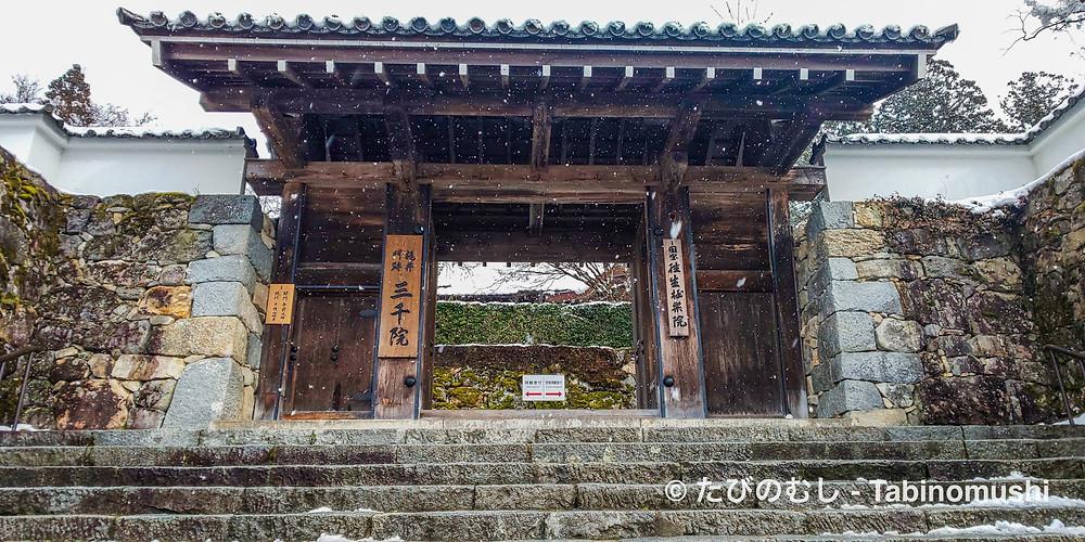 大原三千院 / sanzen-in