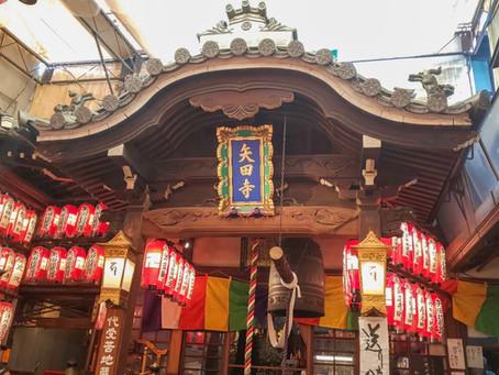 お盆の終わりを告げる3つの京都の行事/Three Kyoto events bring us to the end of Obon season