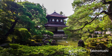 銀閣寺/ Ginkakuji