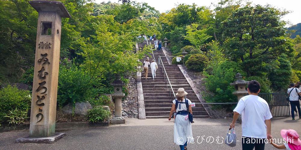 三室戸寺/ Mimurotoji