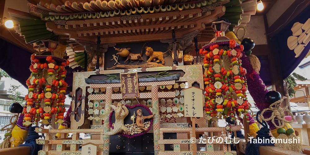 ずいき神輿/ Zuiki Mikoshi
