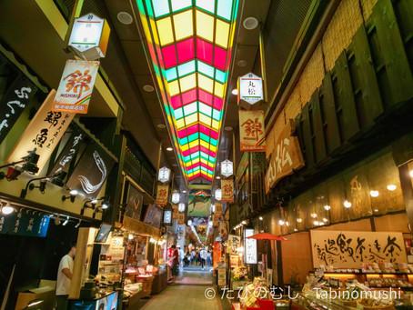 錦市場/Nishiki Market