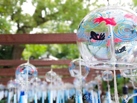 風鈴と水無瀬神宮の「招福の風」/Wind Bell and Fourtune Bringing Breeze at Minase Shrine