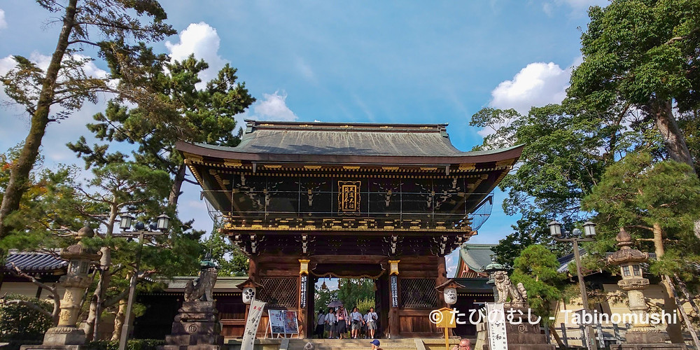 北野天満宮/ Kintano Temmangu Shrine
