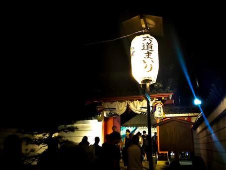 お盆と六道まいり/Japanese Religious Season Obon and Rokudomairi