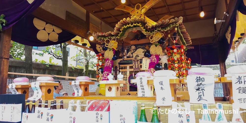 ずいき祭り/ Zuiki matsuri