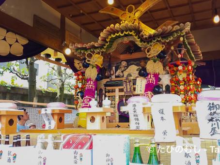 北野天満宮のずいき祭/Harvest Festival at Kitanotenmangu Shrine