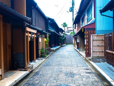 杉本家住宅の粋と変わる京都の街並み/A Kyoto's Traditional House and Changing Scenery