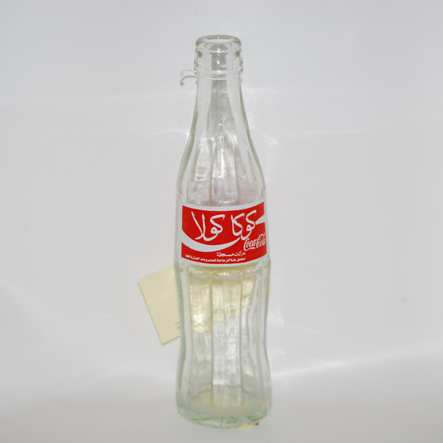 1997 - 10 oz. Bottle