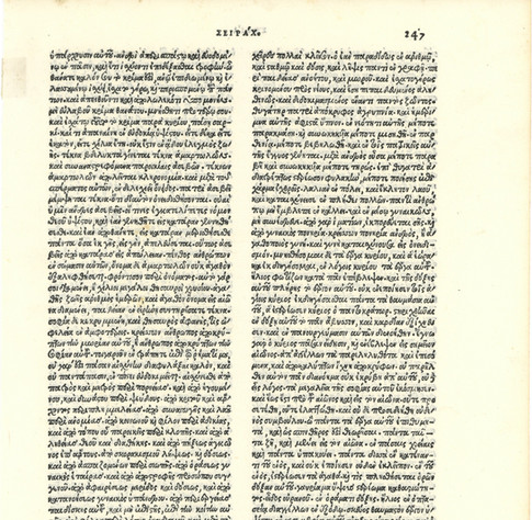 Aldine Greek Bible - 1518