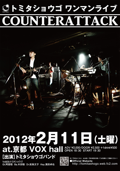 20120211_DMts