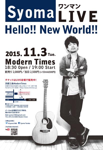 20151103o_DMsm