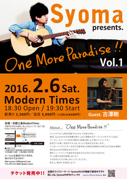 20160206o_DMsm