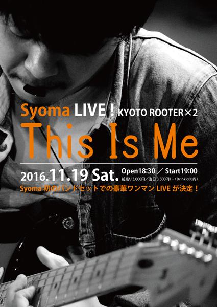 20161119o_DMsm