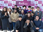 [Graduation] Jimin Kwon and Hyunjin Park have received doctorates at the graduation ceremony