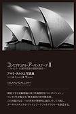 201906_takaue_DM_a.jpg