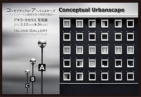 Gallery Conceptual Urbanscape